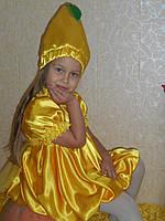 Костюм груша прокат, костюм грушки прокат , фото 1