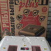 Инкубатор Рябушка 150 яиц Smart аналоговый с механическим переворотом, фото 3