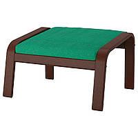 IKEA POANG Подставка для ног, коричневые, Лизы ярко-зеленые  (592.514.40)