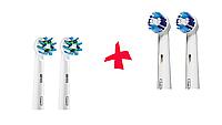 Насадки для зубной щетки ORAL-B 4 шт. (2 шт. Cross Action,  2шт. Precision Clean)