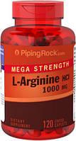 Piping Rock L-Arginine HCI 1000 mg 120 tab