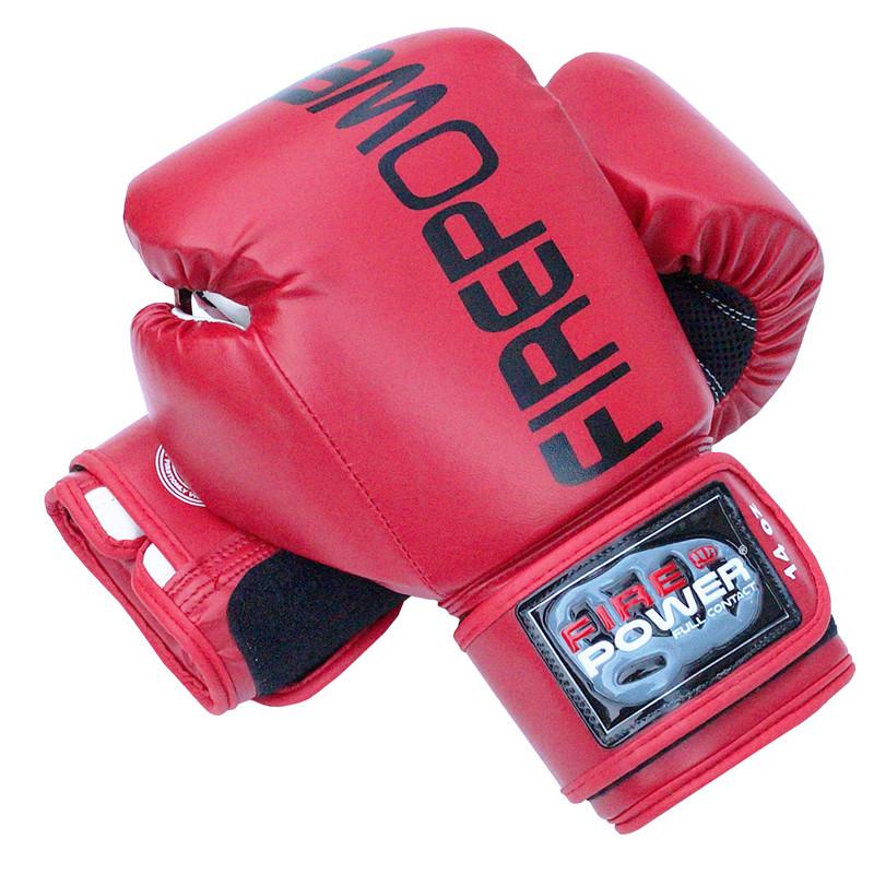 Боксерские перчатки Firepower FPBGA1 Красные