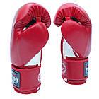 Боксерские перчатки Firepower FPBGA1 Красные, фото 2