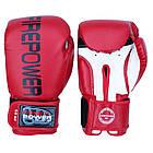 Боксерские перчатки Firepower FPBGA1 Красные, фото 3