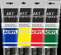 Акриловые краски художественные Art Kompozit