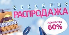 """ООО """"ГЛОБАЛ СКАН СИСТЕМ"""""""