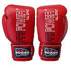 Боксерские перчатки Firepower FPBGA1 NEW Красные, фото 2