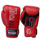 Боксерские перчатки Firepower FPBGA1 NEW Красные, фото 3