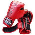 Боксерские перчатки Firepower FPBGA1 NEW Красные, фото 4