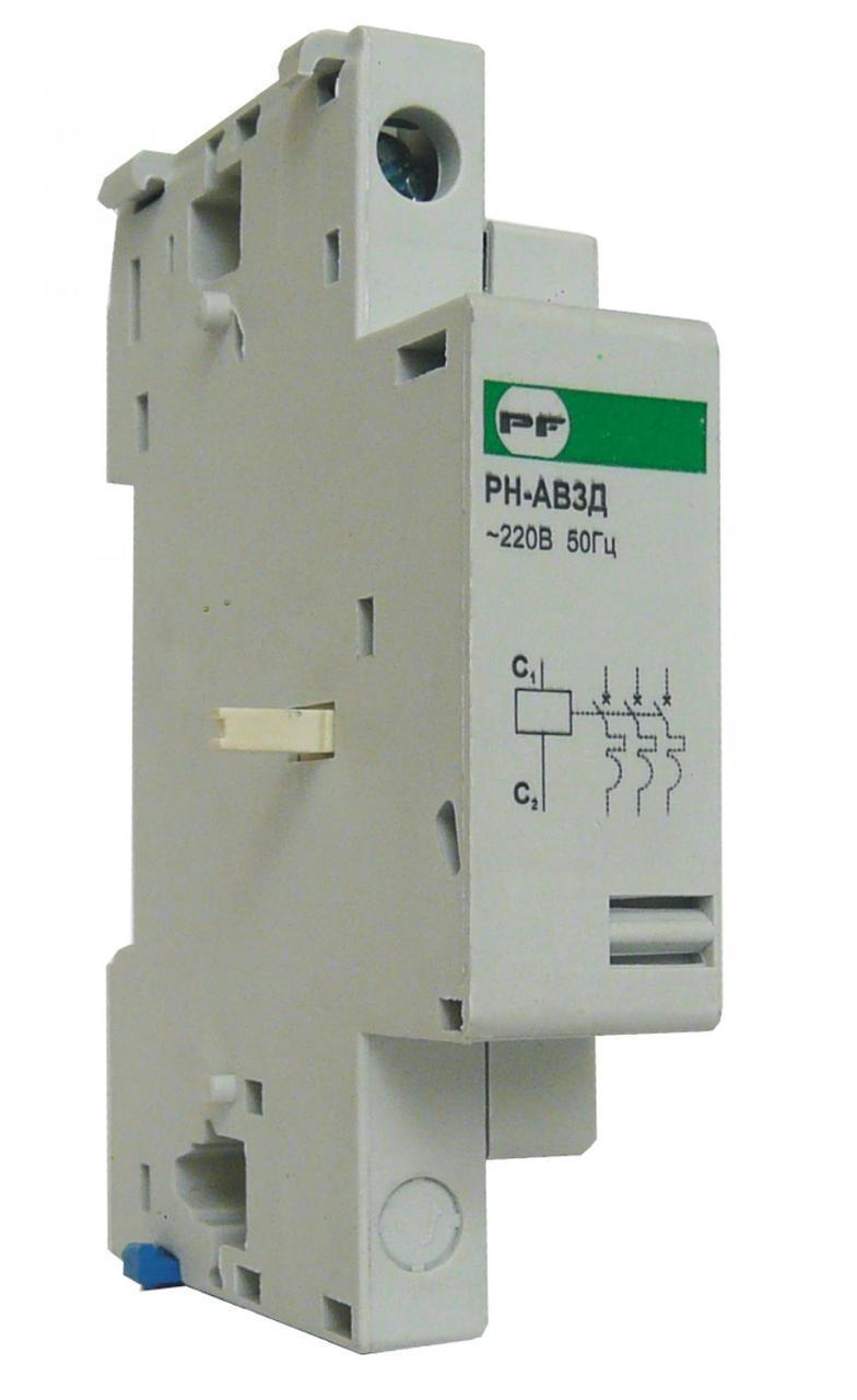 Розчіплювач незалежний Промфактор РН АВЗД-1/2 (0.4-80А)