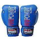 Боксерские перчатки Firepower FPBGA1 NEW Синие, фото 2