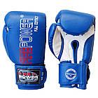 Боксерские перчатки Firepower FPBGA1 NEW Синие, фото 3