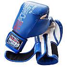 Боксерские перчатки Firepower FPBGA1 NEW Синие, фото 4