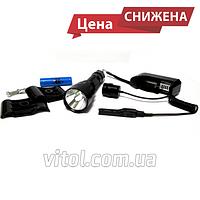 """Фонарик карманный диодный """"Ultra"""" BL-QC8 CREE, мощность 18 000 W, аккумулятор / 220 V / 12 V / под ружье, ручной фонарь, фонарик кепминговый"""