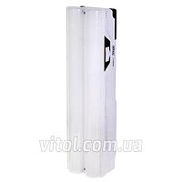 Фонарь - переноска автомобильный диодная 6863 R, диоды 50 LED, 2 режима, аккумулятор, 220 V, фонарь в авто, светильник переносной
