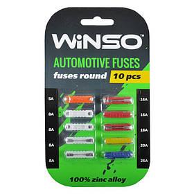 Предохранители WINSO цилиндрические 10шт 155300