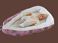 Гнездышко. Кокон. Ограничитель сна для младенца.