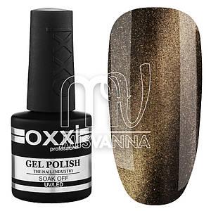 Гель лак Oxxi Professional Moonstone 8 мл №3, серый лунный камень