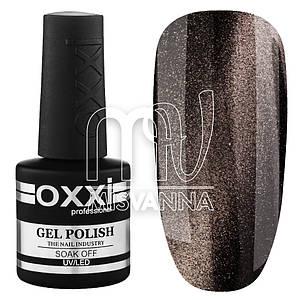 Гель-лак OXXI Professional Moonstone 10 мл №4, темно-серый лунный камень