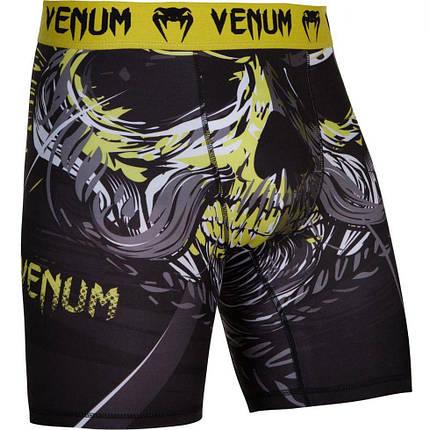 Шорты Venum Viking Vale Tudo Shorts, фото 2