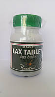Лакс таблетки, натуральное слабительное, 60 таб, фото 1
