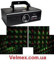 Зелено Красные анимационные фейерверки
