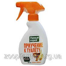Fipromax (Фипромакс) HomeCare спрей для приучения кошек к туалету, 100 мл