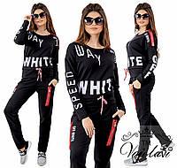 Женский черный спортивный костюм размеры 42-46 пр-во Украина 024