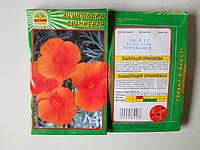Эшшольция оранжевая