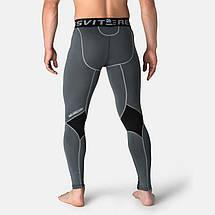 Компресійні штани Peresvit Air Motion Compression Leggins Heather Grey Black, фото 3