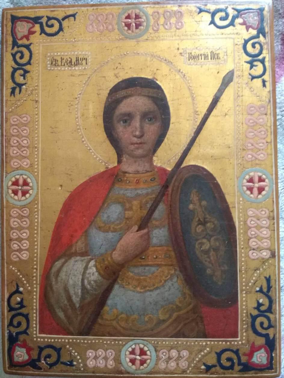 Икона Св Георгий Победоносец 19 век