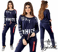 Женский синий спортивный костюм размеры 42-46 пр-во Украина 024