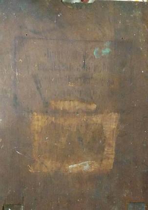 Икона Св Георгий Победоносец 19 век, фото 2