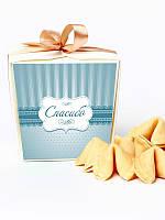 Печенье с предсказаниями Спасибо,магазин подарков