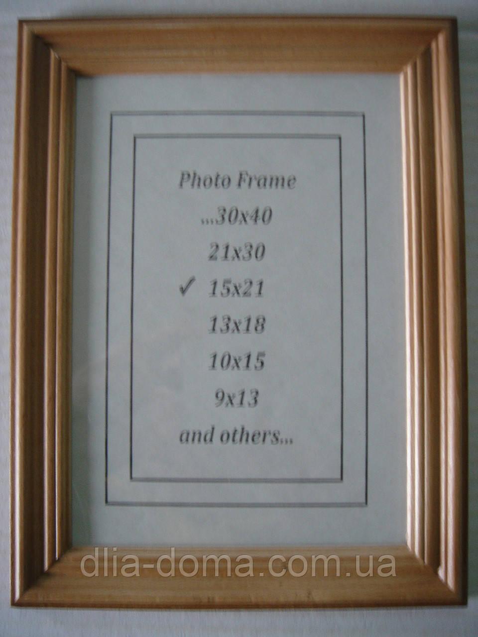 Рамка для фото, для рукоделия 15*21 см