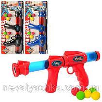 Автомат на шариках помповый мягкие пули, 2105B, 007799