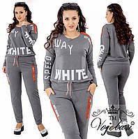 Женский серый спортивный костюм пр-во Украина 1024G