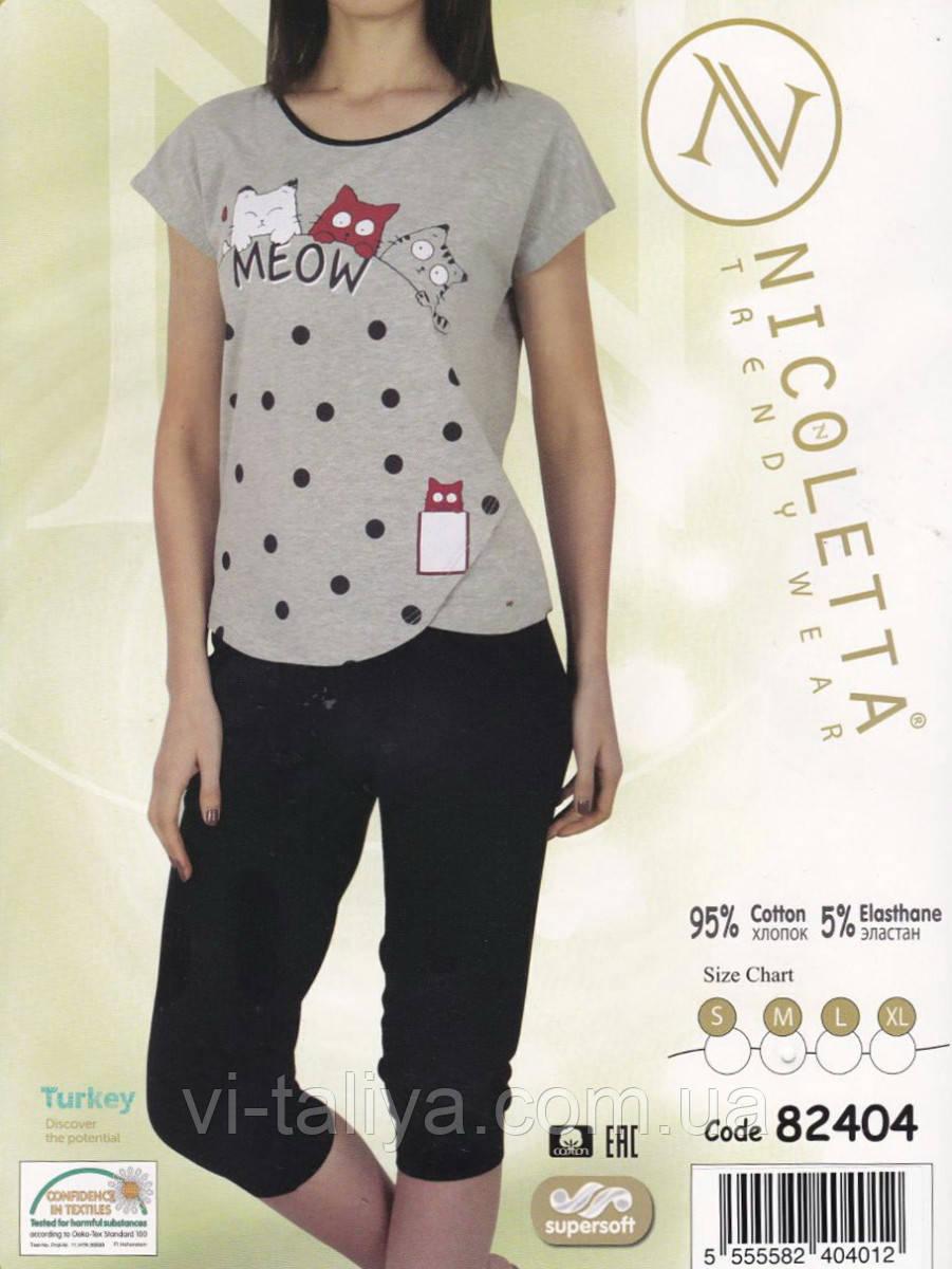 a91a486c1ee6 Костюм женский для дома и отдыха Nicoletta - интернет-магазин vi-taliya.com