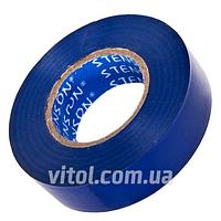 Изоляционная лента PVC STENSON (MH-0026), длина 25 м, синяя, ПВХ, изолента, липкая лента, изоляционный материал, электроизоляционная лента