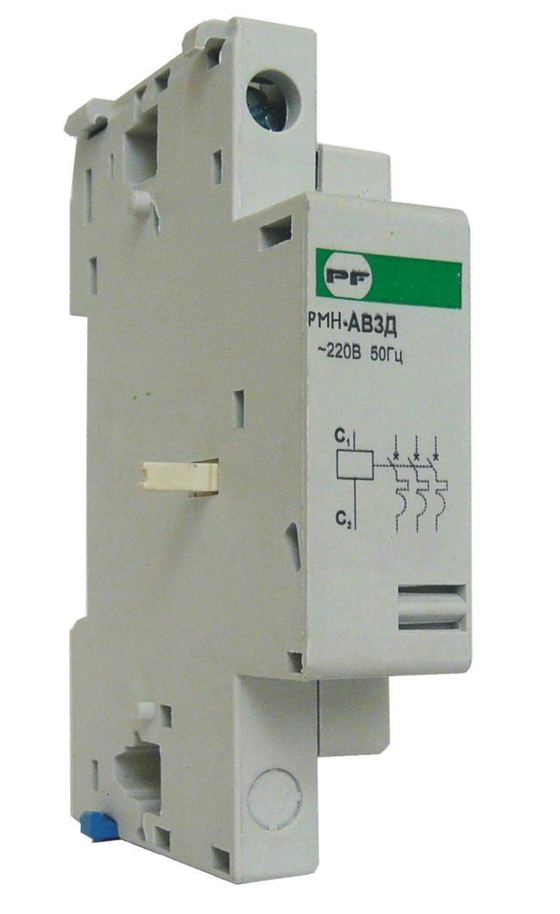 Розчіплювач мінімальної напруги Промфактор РМН АВЗД-1/2 (0.4-80А)
