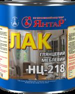 Лак НЦ-218, 0,8кг, Янтарь
