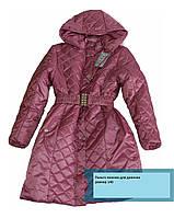 Пальто зимнее для девочки София Деньчик ТМ, 146(р)