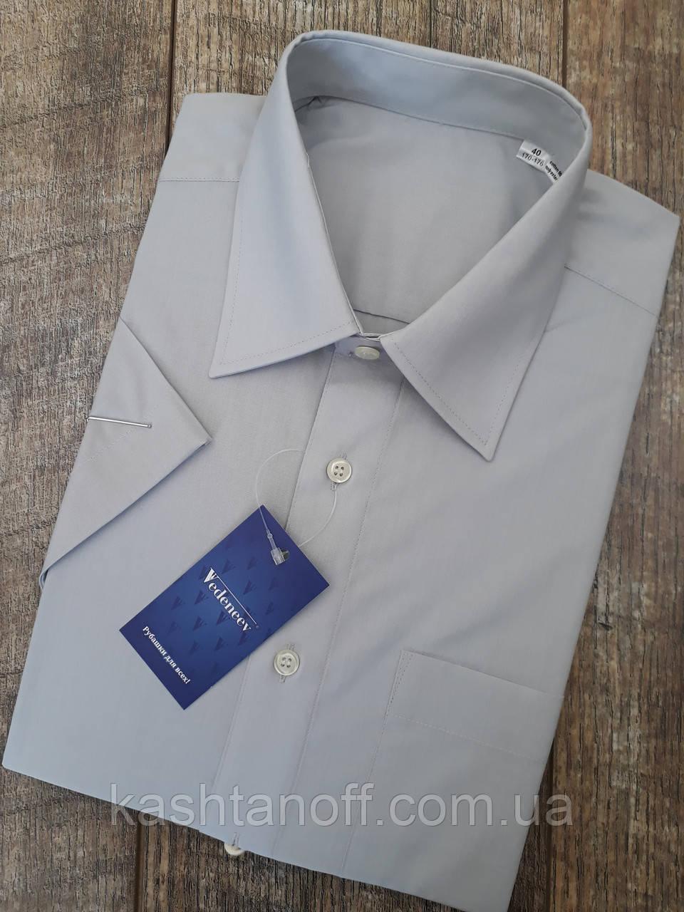Мужская рубашка светло-серого цвета с коротким рукавом