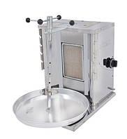 Шаурма газовая PIMAK М072 на 10 кг