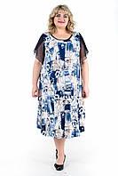 Красивое Платье Аркадия батал 60, 62, 64, 66. Женское платье большой размер