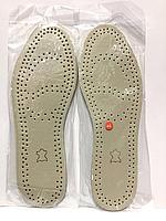 Стельки для обуви кожаные, бежевые, р.46