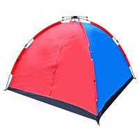 Палатка туристическая в чехле на 2 человек.(230-230-135см ) (Арт. SJ-6390)