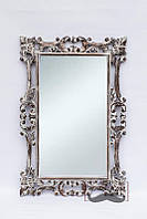 Зеркало на стену 120*80 см в раме деревянной в прихожую декоративное Принцесса