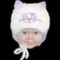 Детская зимняя термо шапочка р. 42 на выписку для новорожденного с завязками 1412 Фиолетовая