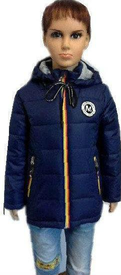 Куртка весенняя на мальчика 1-4 года